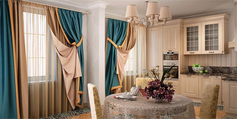 бирюзовые и бежевые шторы в столовой
