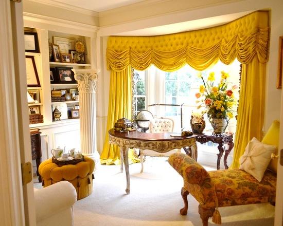 классические щторы желтого цвета для кабинета