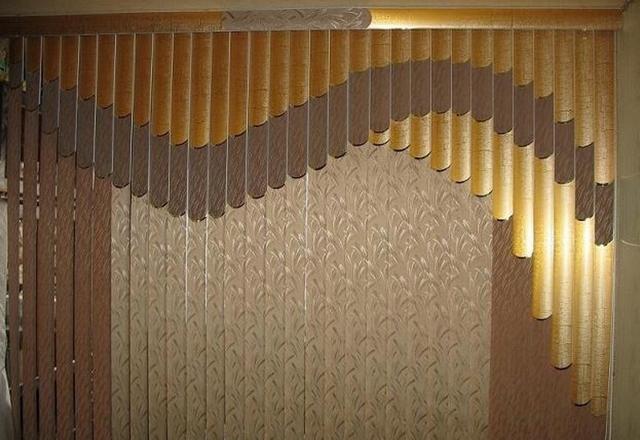 пластиковые мультифактурные жалюзи золотистого цвета