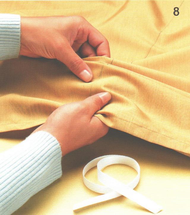 как сформировать складки свага