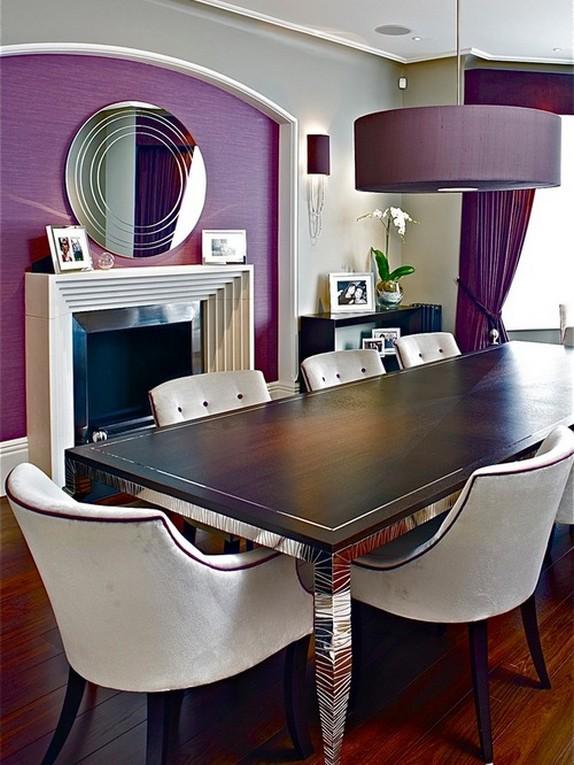 шторы фиолетового цвета к фиолетовой стене в столовой