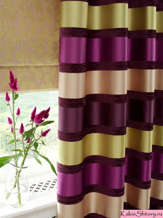 контрастные полосатые шторы