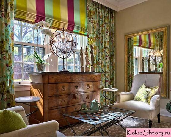 шторы в разноцветную вертикальную полоску
