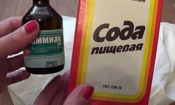 отбеливание гардин содой