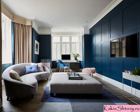 бежевые портьеры под синий цвет стен