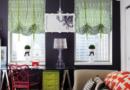 Дизайн и виды подъемных штор